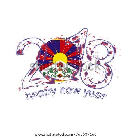 2018 happy new year tibet grunge stock vector royalty free 2018 happy new year tibet grunge vector template for greeting card calendars 2018 seasonal m4hsunfo