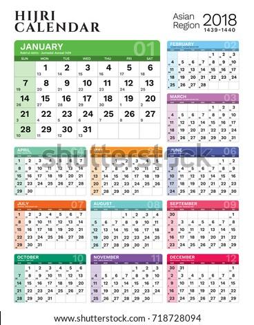 2018 islamic hijri calendar template design stock vector royalty