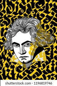 Oсt.7, 2018: Ludwig van Beethoven. Abstract gothic hand drawn calligraphy. Vector illustration.
