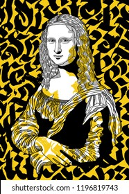 Oсt.7, 2018: Mona Lisa. Abstract gothic hand drawn calligraphy. Vector illustration.