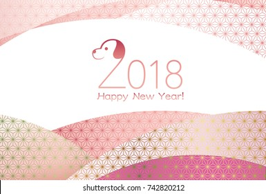 A 2018 New Year's card, vector illustration.