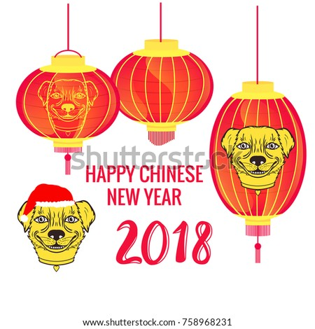2018 symbol of the year of the yellow dog set of chinese new year paper