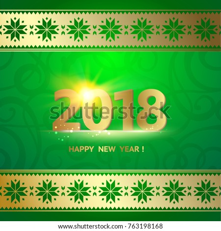 2018 year calendar design template holiday label with numbers over green backdrop with ornamental border