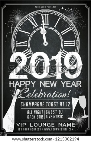2019 black and white new year eve invitation card with watch chimes abstract pattern