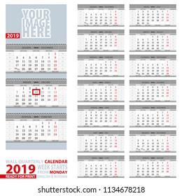 2019 Calendar, design in gray color. Wall quarterly calendar 2019,  English and Russian language. Week start from Monday, ready for print. Vector Illustration.