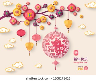 2019 Chinese greeting card with sakura branch. Long Hieroglyphs Translation: Happy New Year, hieroglyph in stamp and in emblem: Pig. Paper cut flowers, clouds, spring celebration.