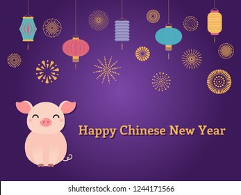 2019 Chinese New Year greeting card with cute pig, lanterns, fireworks, typography. Vector illustration. Flat style design. Concept for holiday banner, decorative element.