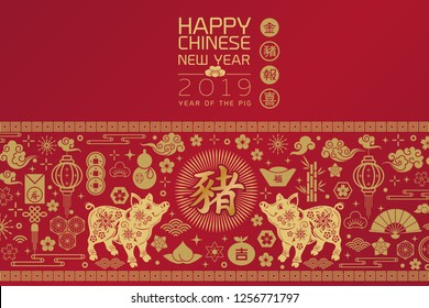2019 Chinese New Year greeting card with traditional Asian elements, pattern with oriental flowers, peony and clouds. Year of the Pig banner (Chinese Translation : Year of the pig).Vector illustration
