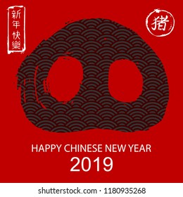 2019 Chinese New Year of the Pig. Calendar poster. Calligraphic text translate: Happy chinese new year. Japanese hieroglyphs in circle translate: pig. Hand drawn ink brush animal snout.