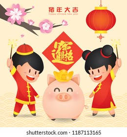 2019 Chinese New Year, Year of Pig Vector with cute boy and girl having fun in sparklers and piggy with gold ingots, lantern couplet and blossom tree.  (Translation: Auspicious Year of the pig)