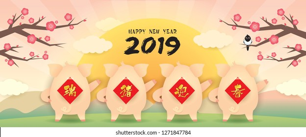 2019 chinese new year - year of the pig banner header design. Cute cartoon pig with magpie, plum blossom, sunrise and spring season background. (translation: piggy celebrate new year)