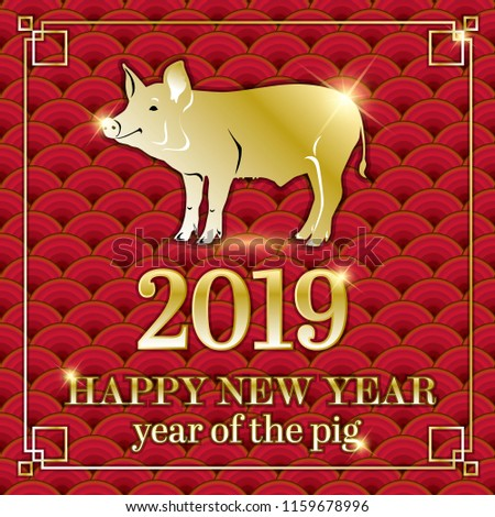2019 Chinese New Year Year Pig Stock Vector Royalty Free