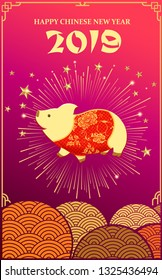 2019 Chinese new year.Year of the pig. for greetings card, flyers, invitation .Chinese Translation :Happy Chinese new year,Pig - Vector