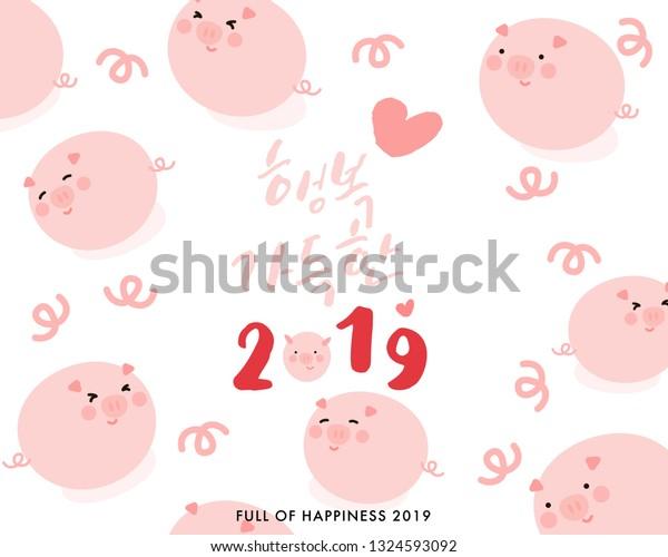 vector de stock libre de regalias sobre golden pigs year