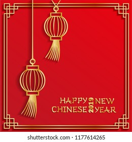 2019 Happy Chinese New Year Paper Cutting red monogram, two paper chinese lanterns with oriental border. Vector Design for your greetings card, flyers, invitation, posters, brochure, banners, calendar