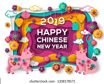 2019 Happy Chinese New Year Greeting Card with Paper cut Colorful Frame, Pigs and Oriental Flowers. Vector illustration.