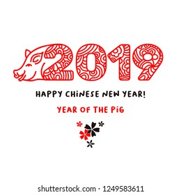 2019 Happy Chinese New Year hand drawn lettering vector illustration. Paper cut ornate numbers with pig zodiac, sakura flowers. Year of pig isolated laser cut clipart. Greeting card, banner template