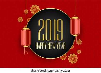 2019 happy chinese new year background with hanging lantern