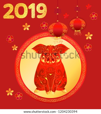 2019 happy chinese new year lunar new year of pig circle frame border for
