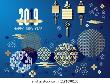 2019 Happy New Year backgrounds for your template posters, banners,flayers  and greetings card or christmas themed invitations.   Vector illustration.