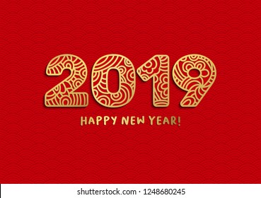 2019 happy new year golden laser cut lettering. Chinese pig zodiac with ornate numbers on red wavy background. Isolated wave pattern paper cut clipart. New Year greeting card, banner vector template