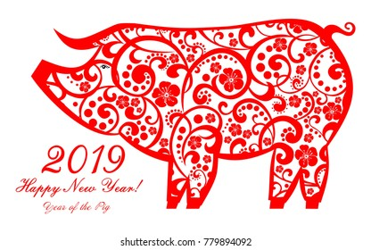 2019 Happy New Year greeting card. Celebration white background with pig and place for your text. Vector Illustration
