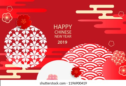 2019 Happy new year. A horizontal banner with 2019 Chinese elements of the new year. Vector illustration.Chinese lanterns with patterns in modern style, geometric decorative ornaments.