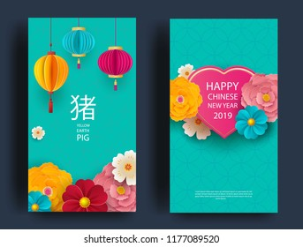 2019 Happy new year. Vertical banners with 2019 Chinese elements of the new year. Vector illustration. Patterns in a modern style, geometric decorative figures, pink and green.Chinese translate pig.