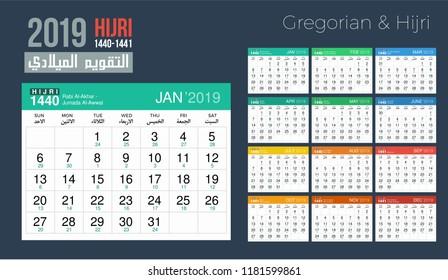 Calendar Hijri And Gregorian 2019 2019 Hijra Calendar Images, Stock Photos & Vectors   Shutterstock