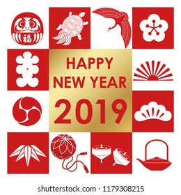 2019 Japanese New Year's greeting symbol with traditional lucky charms, vector illustration.