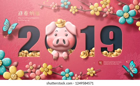 2019 Lovely piggy new year poster with colorful plum flowers and gold ingot, Welcome happiness with the spring and Pig year in Chinese characters