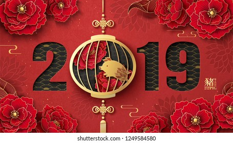 2019 Lunar new year design with hanging lantern and peony background in paper art, Happy Pig Year in Chinese words on the right side