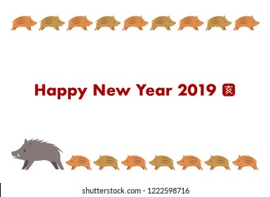 2019 New Year's card: Year of the boar Wild boar: Chinese character