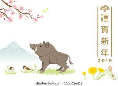 "2019 New Year card Design, Boar and Spring nature - Japanese words mean ""Happy new year"""