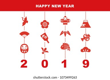 """2019 New Year card with good luck elements """"pine leaf, bamboo leaf, plum flower, red snapper, crane, spinning top, hand fan, tumbling doll, Mt.Fuji and kite"""""""