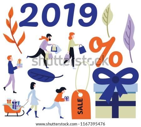 Box sets christmas 2019 gift