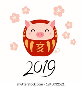 2019 New Year greeting card with cute daruma doll pig with Japanese kanji for Boar, flowers, numbers . Hand drawn vector illustration. Flat style design. Concept holiday banner, decorative element.
