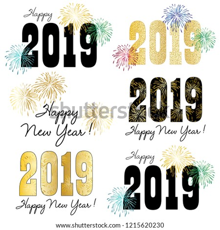 2019 new years eve clipart vector graphics