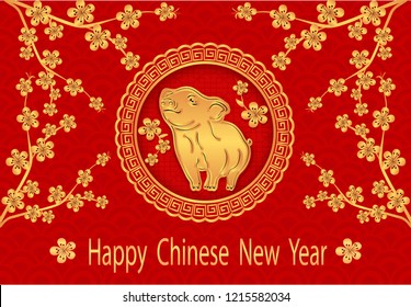 2019 Sign of the Zodiac. Greeting inscription with the Chinese New Year. Sakura. Piglet in gold with aunt. vector illustrator