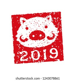 2019 wild boar stamp illustration ( for new year greeting card )