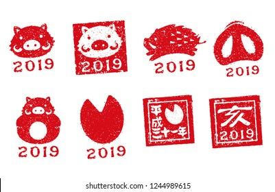 2019 wild boar stamp illustration set ( for new year greeting card )
