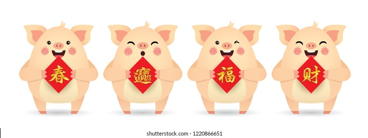 2019 year of the pig. Cute cartoon pigs with chinese couplet isolated on white background. Chinese new year design element. (caption: spring, treasure, blessing & wealth)