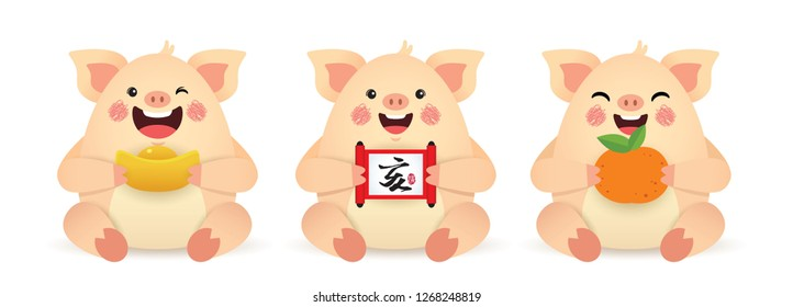 2019 year of the Pig illustration. Set of cute cartoon pig holding gold ingot, chinese scroll & tangerine isolated on white background. Chinese New Year icon or item. (translation: year of the pig)