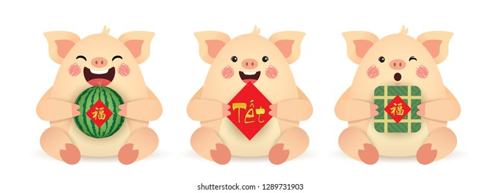 2019 year of the Pig illustration. Set of cute cartoon pig holding watermelon, couplet & banh chung (rice cake) isolated on white background. (translation: blessing ; vietnam lunar new year)