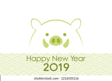 2019, year of the wild boar, New Year's card template. Vector illustration.