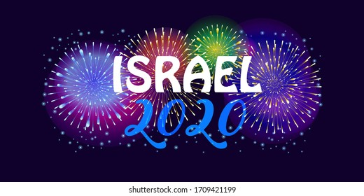 2020 celebrate Israel 72 anniversary, Independence Day, Yom Haatzmaut Jewish holiday festive greeting poster, Jerusalem banner with Israeli blue star, flag, fireworks, vector modern design wallpaper