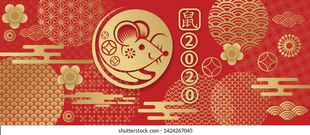 2020 Chinese New Year greeting card. year of the rat. Golden and red ornament. Flat style design. Concept for holiday banner template, decor element. - translation:  rat.