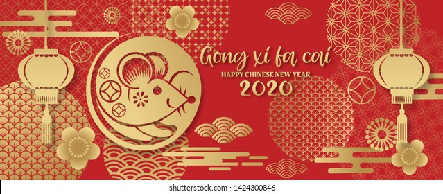 2020 Chinese New Year greeting card. year of the rat. Golden and red ornament. Flat style design. Concept for holiday banner template, decor element.- Vector illustration.