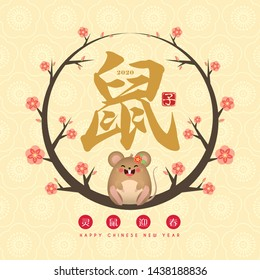 2020 chinese new year greeting card of cartoon mouse with cherry blossom & chinese calligraphy - rat. (caption: let's celebrate new year ; stamp: year of the rat)