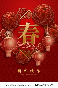 2020 Chinese New Year greeting card Zodiac sign with paper cut. Year of the rat. Golden and red ornament.Concept for holiday banner template, decor element.
